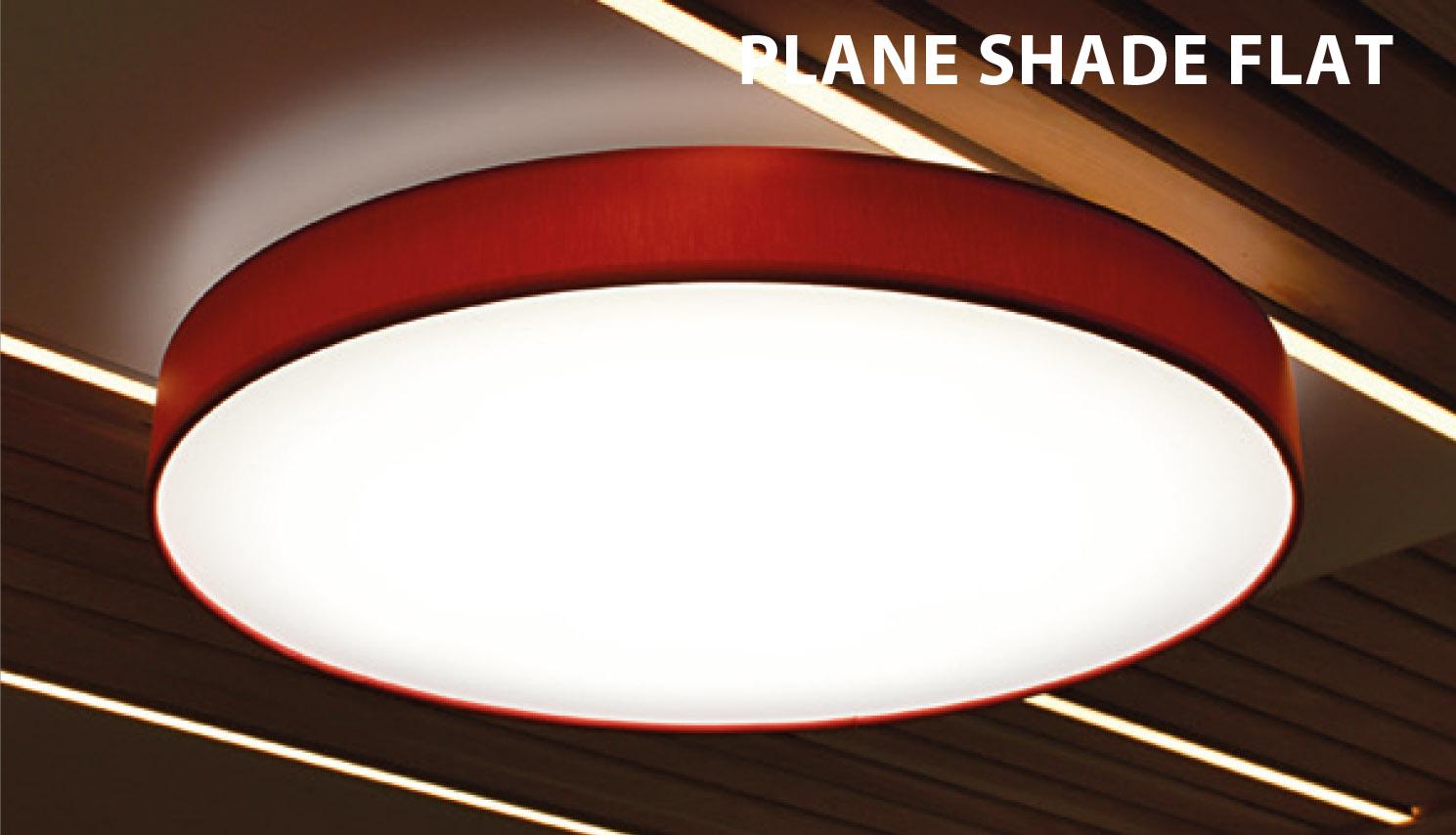 Plane Shade Flat
