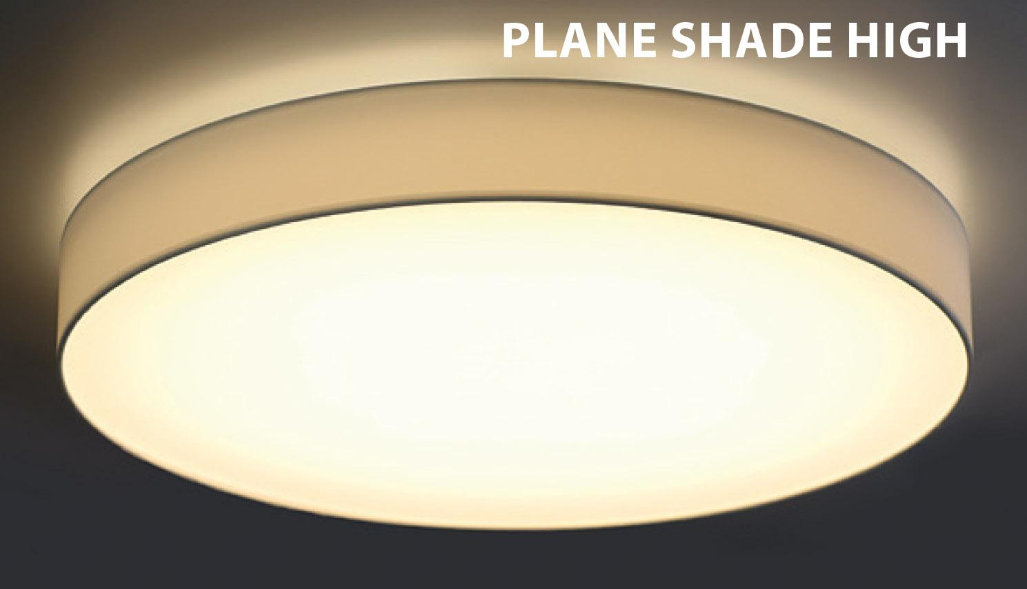 Plane Shade High